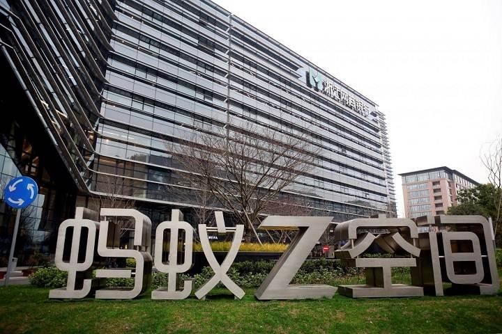 Công ty cho vay trực tuyến của Alibaba
