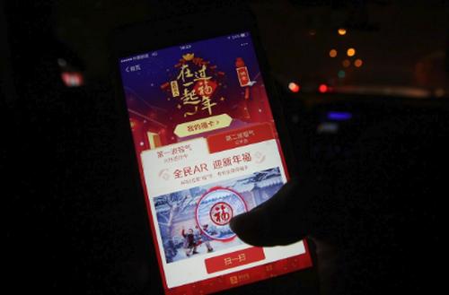 Alibaba, Tencent thưởng Tết nhân viên gần một tỷ USD