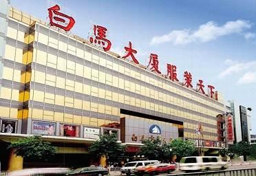 Các chợ, trung tâm mua sắm ở Quảng Châu, order hàng từ quảng châu
