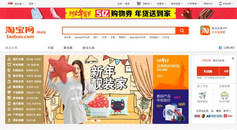 Trang web bán hàng online lớn nhất Trung Quốc hướng tới khách hàng trẻ