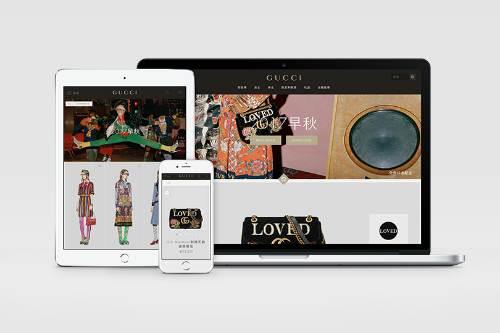 Gucci khuyến khích nhà giàu Trung Quốc mua trực tuyến