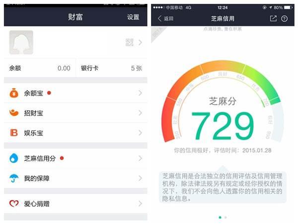 Hạt vừng của Jack Ma
