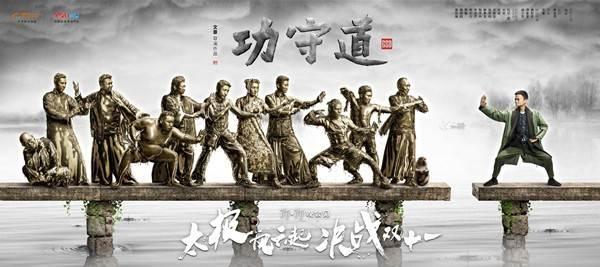 Jack Ma hạ gục 11 đại cao thủ: Tiền mới là võ công mạnh nhất?