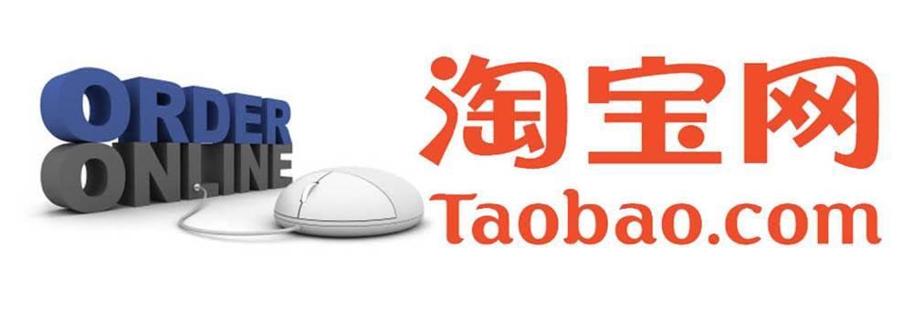 Mua hàng trực tuyến tại Taobao, Alibaba, Paipai, 1688, Tmall,..