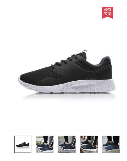 Nhận order giày từ tmall về việt nam Adidas, Converse, Nike