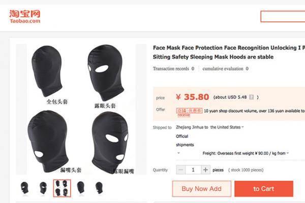 Nhận order mặt nạ chống mở khoá bằng FaceID