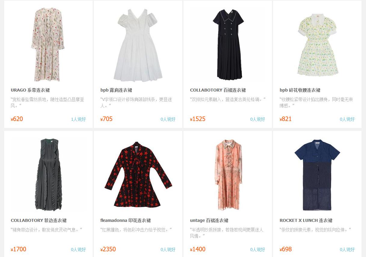 Nhận order thời trang nữ đầm váy mẫu mới 2018 giá sỉ TP HCM