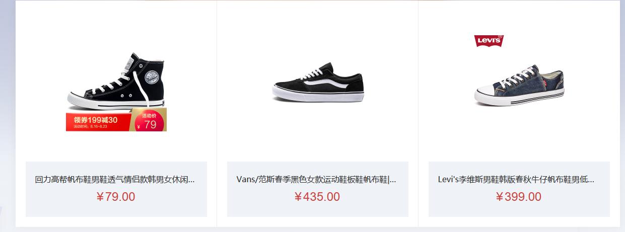 Order giày converse hàng xưởng giá siêu rẻ để kinh doanh bán shop