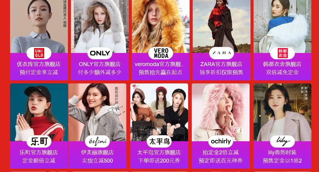 Order quần áo nữ tháng 11 - giá xưởng nhiều mẫu mới