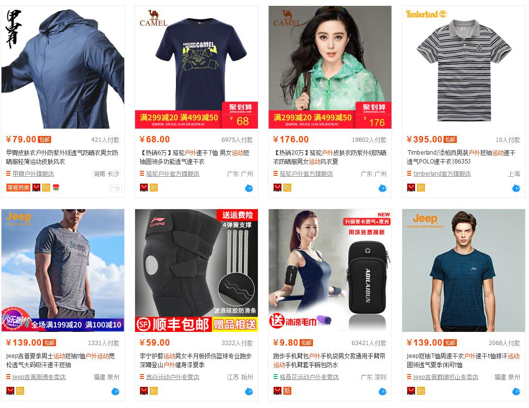 Order quần áo thể thao từ taobao.com