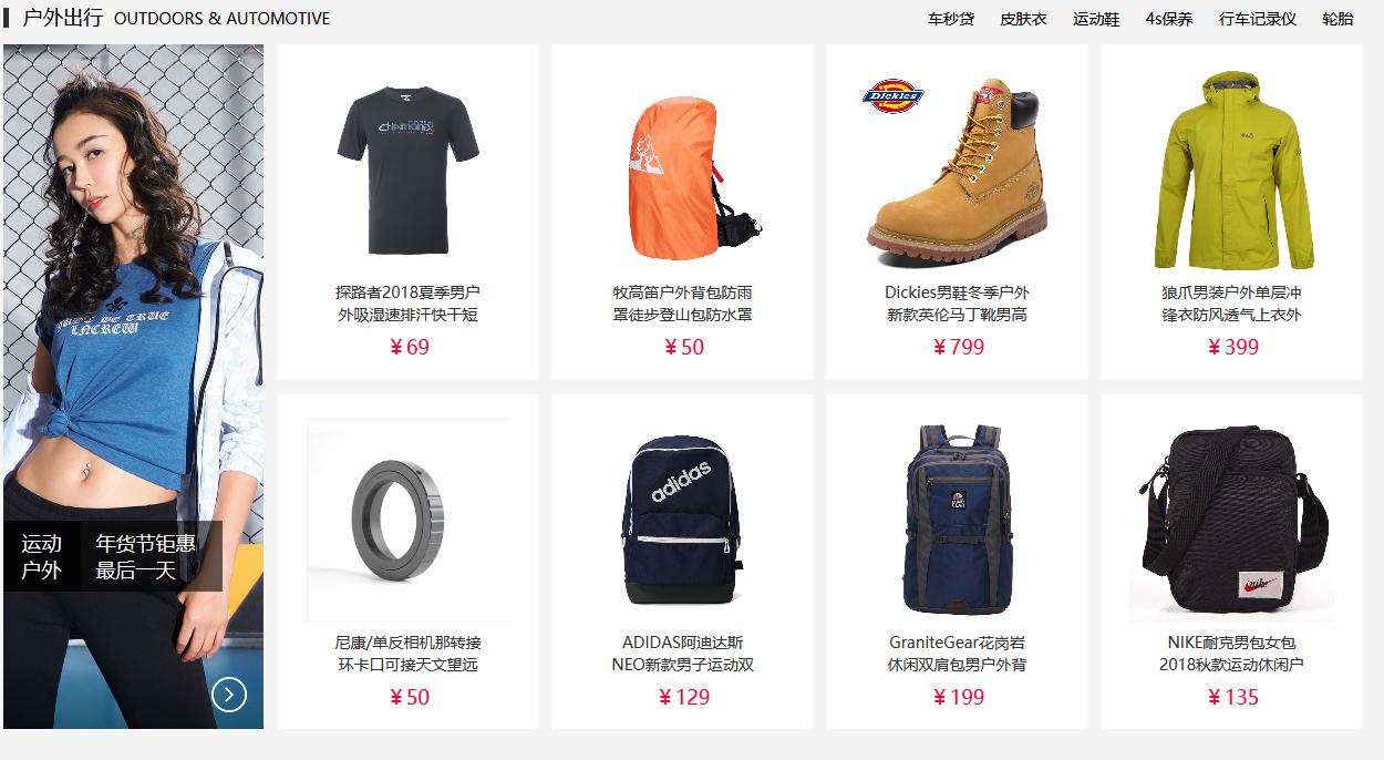 Order túi xách, balo, áo thể thao các loại từ tmall dịp tết 2019