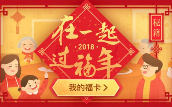 Jack Ma: Lì xì cả trăm triệu USD cho khách hàng
