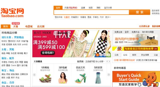 Trang mua hàng taobao.com có uy tín không