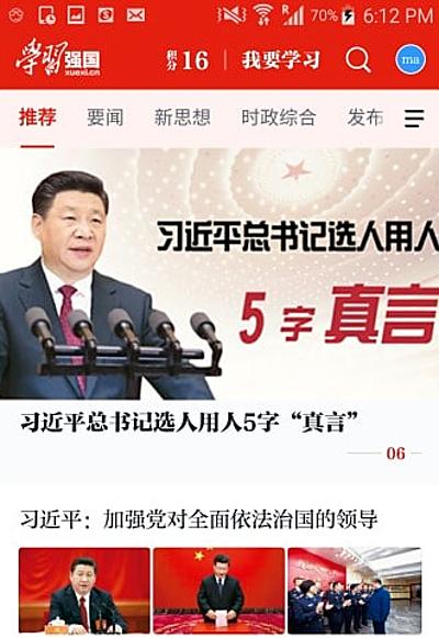 Ứng dụng được tải nhiều nhất Trung Quốc