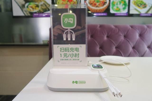 Xu hướng mới còn kỳ cục hơn của startup Trung Quốc