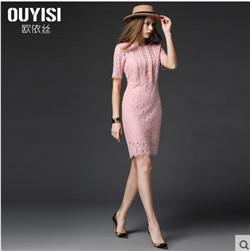 Đầm ren nữ hồng phấn mẫu mới 2016