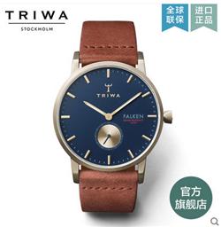 Đồng hồ TRIWA Thụy Điển dây da
